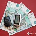 фото ключей от машины и денег