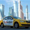 фото такси
